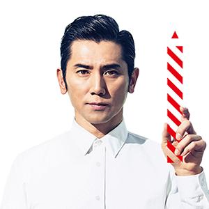 いざという時のあなたの力に。全国統一防災模試 - Yahoo! JAPAN