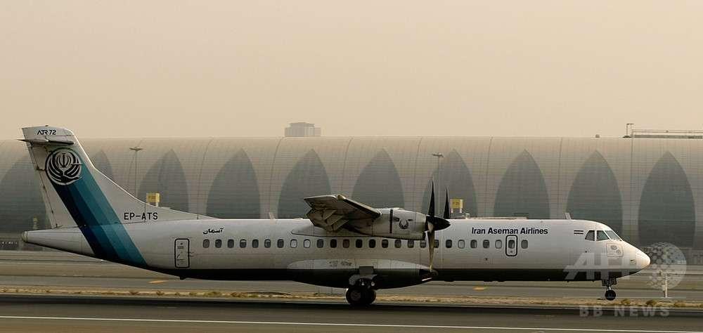 イランで旅客機が墜落、乗客乗員66人全員が死亡