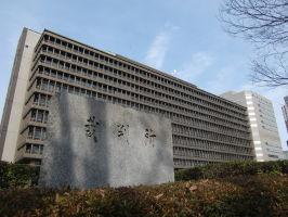 【補助金】朝鮮学校 敗訴 大阪高裁 | 保守速報
