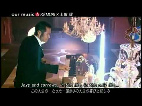 Kemuri - I Love You [Live] - YouTube