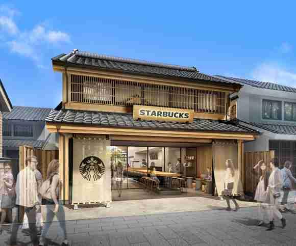 川越にスタバの新店舗 小江戸の街並みに合わせた店造りで中庭も
