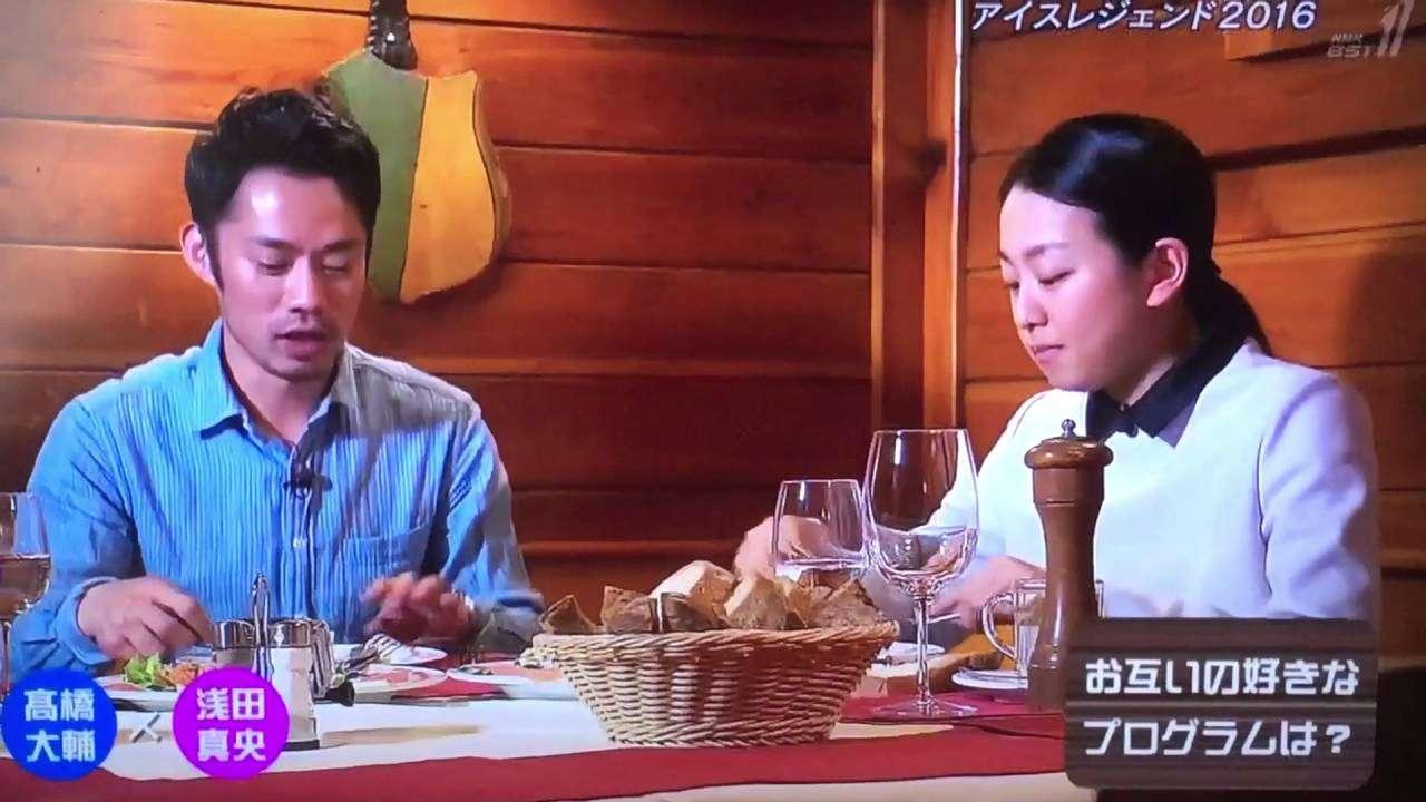 アイスレジェンド2016 浅田真央 & 高橋大輔 スペシャル対談 - YouTube