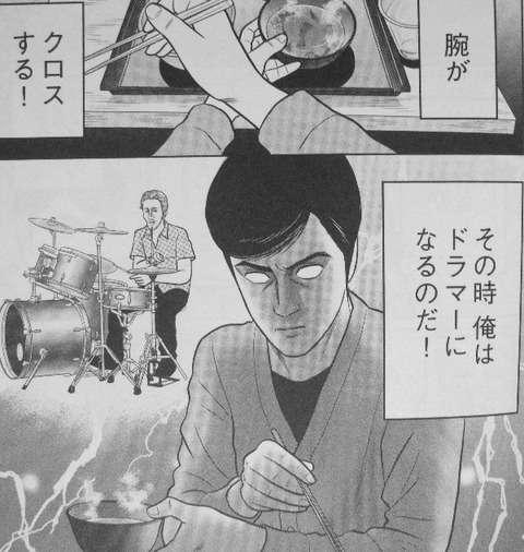 しっくりくるみそ汁の位置、「左奥」は関西ローカルと思いきや...