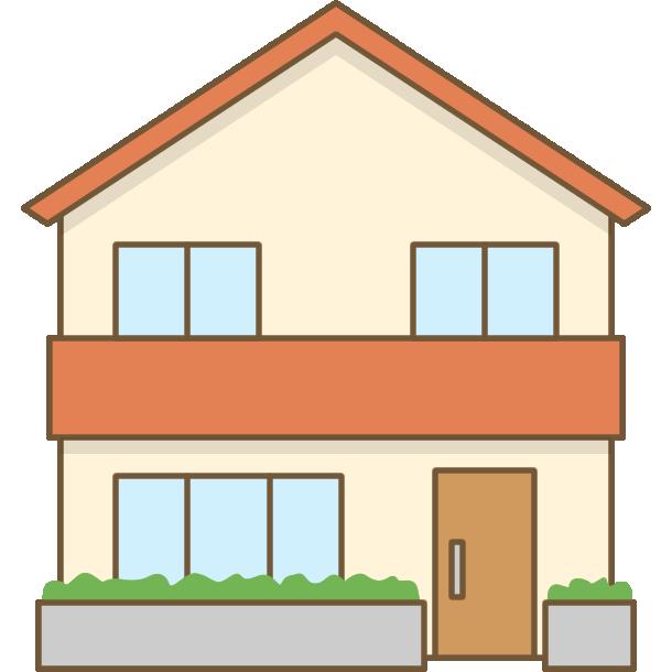 建売住宅にお住まいの方~。