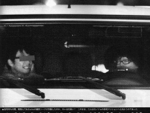 新垣結衣と星野源「ガチ同棲?」同マンション居住の衝撃...「交際確定?」「逃げ恥続編は?」