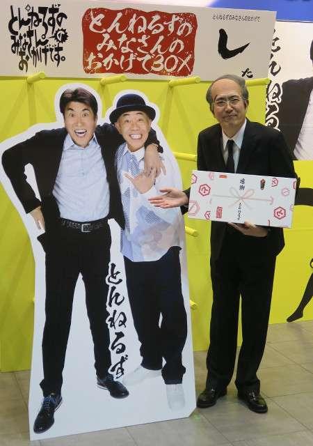 石橋貴明、22日に「みなおか」が30年の歴史に幕「寂しい限り」 : スポーツ報知