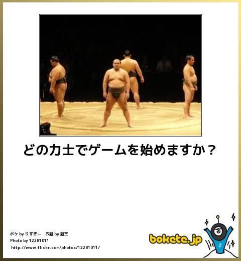 【閲覧注意】ゲームのやり過ぎから、プロゲーマーを目指す男性が彼女に日本刀で斬られる