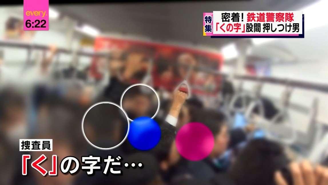匂いをかぐ「触らない痴漢」が問題に 元警察隊の澤登真珠枝氏が説明