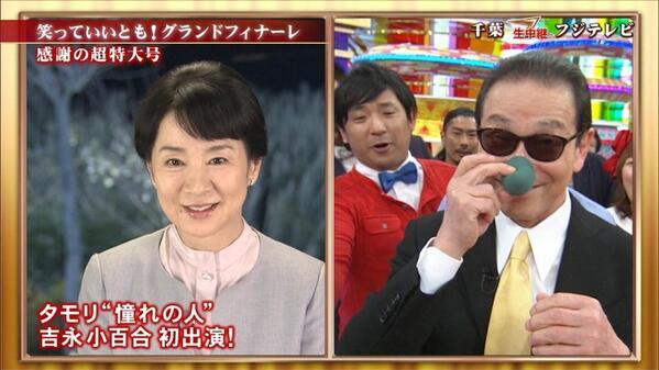 吉永小百合 小学生からの「何歳ですか?」の質問にも堂々答え「えーーーっ!」っと驚きの声