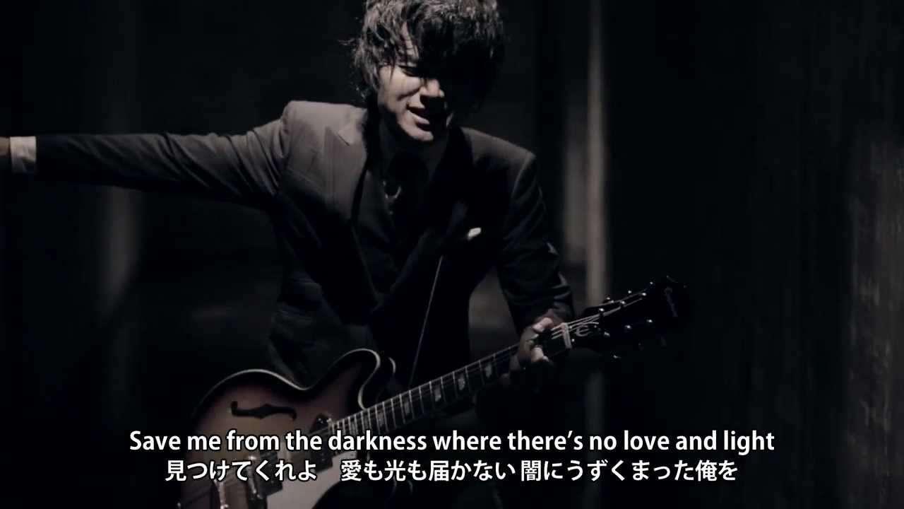 中島卓偉『誰もわかってくれない』(MV) - YouTube
