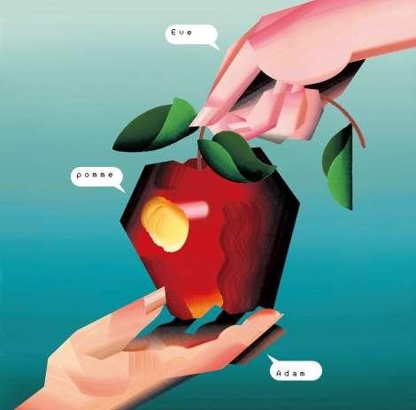 椎名林檎、デビュー20周年トリビュート盤発売 井上陽水、宇多田ヒカルら豪華ラインナップ