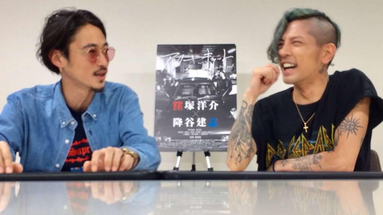 窪塚洋介 × 降谷建志、奇跡の初共演で急接近、今ではバディに/映画『アリーキャット』インタビュー - YouTube