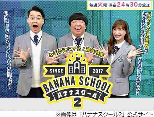 """大島麻衣、JKぶった""""アラサー高校生""""姿に絶賛"""