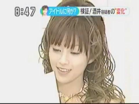 2009年07月 酒井法子 単独インタビュー - YouTube