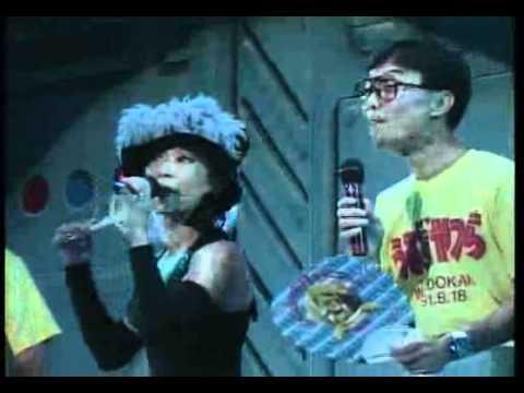 Mata Aetaccha - Urusei Yatsura (うる星やつら) 10th Anniversary Party - YouTube