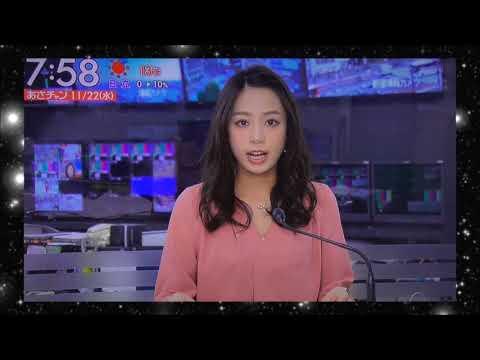 今朝の宇垣美里アナ「あさチャン!」11月22日 - YouTube