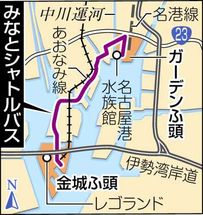 レゴランド⇔名古屋港水族館のシャトルバス、月内撤退「採算が取れる水準とはほど遠い」