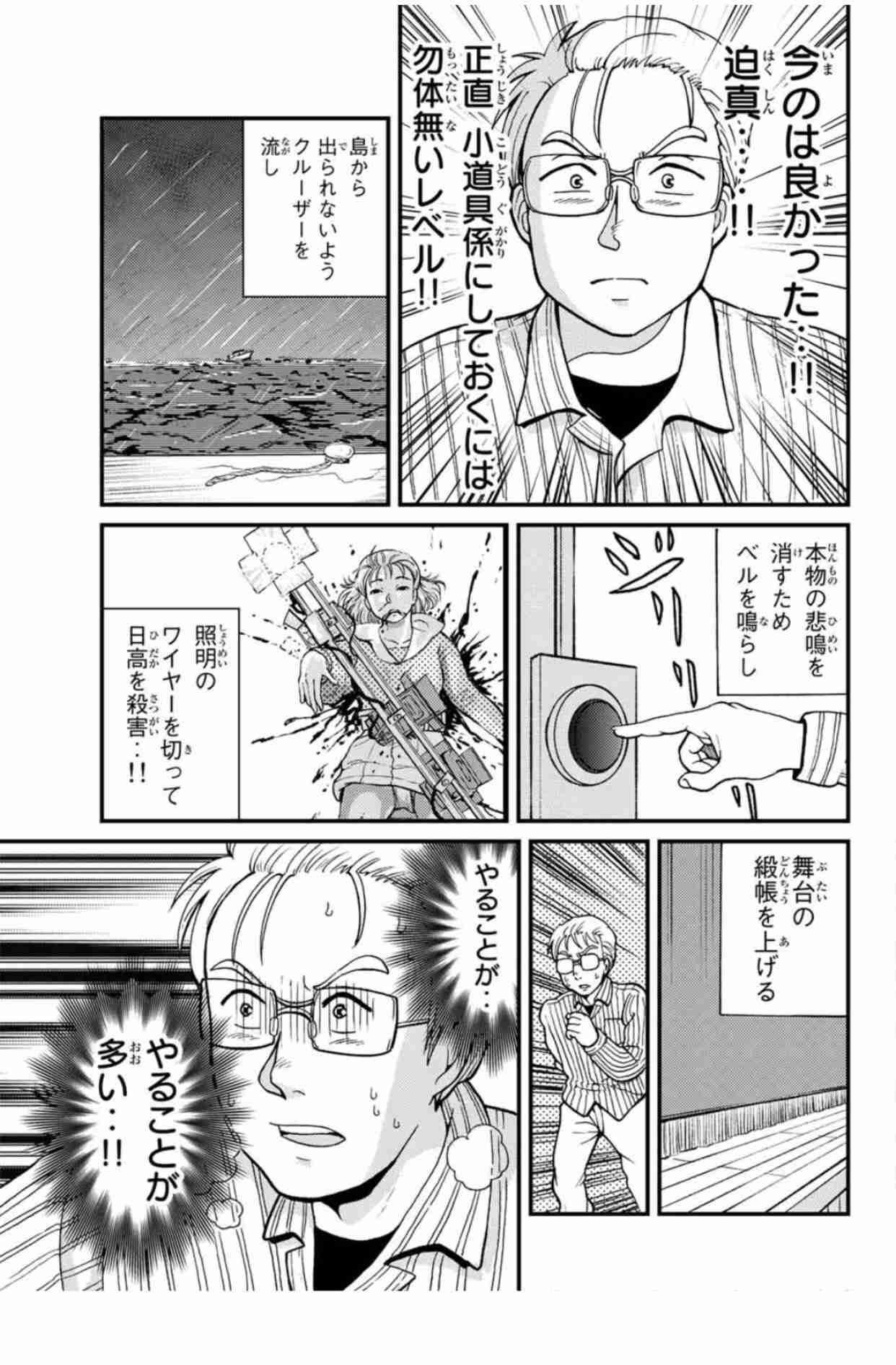 オススメの続編漫画・アニメ