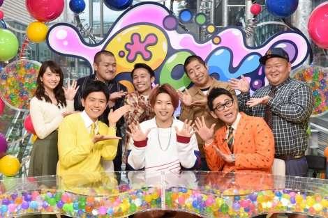 NEWS増田、4月から『PON!』月曜パネラーに「幸せをお届け出来るように頑張ります!!」 | ORICON NEWS