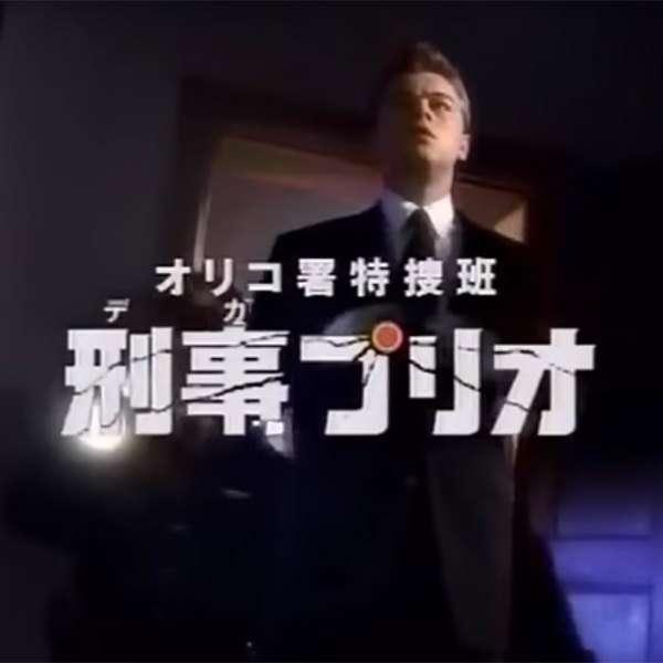 日本嫌いのスターの映画、観れますか?