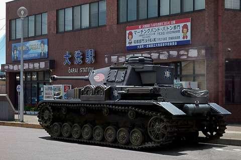 【町おこし】戦車が来なくなった大洗 共産党が「ガルパン」名指しで戦車展示の中止を要請していた : きままと