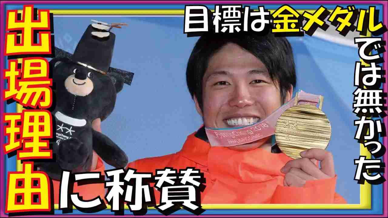 【インタビュー映像】成田緑夢がパラリンピックに出場したある理由がヤバイ 目標は金メダルでは無かった - YouTube