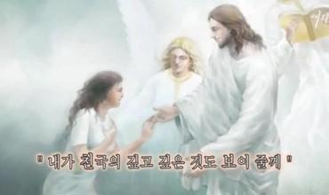 TESTIYMONY OF KOREAN GIRL (ENGLISH)  - HEAVEN OR HELL U DECIDE