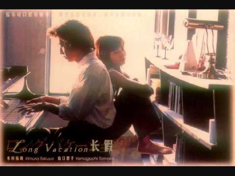 Long Vacation La La La Love Song Piano 悠長假期 - YouTube