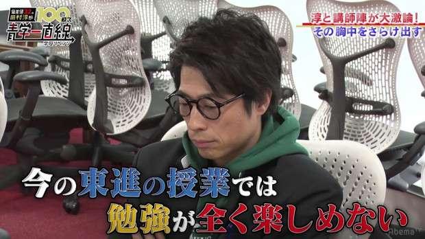 ロンブー淳、青山学院大受験すべて不合格「とても辛くも、青春を味わせてもらった時間でした」