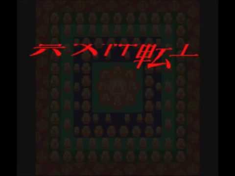 【SFC】すぐにけせ【真・女神転生】 - YouTube