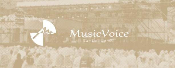竹内まりや「プラスティック・ラブ」海外でも人気、賛辞の声続々/オトゴト | MusicVoice