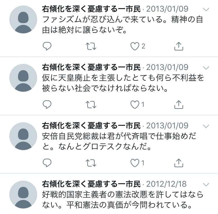 前川喜平のツイッター裏アカ発見!!!! こいつの本音ヤバすぎだろwwww これが文科省のトップだったなんて背筋凍るな・・・・