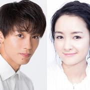 竹内涼真&葵わかな、二宮和也と初共演…4月期TBS系「ブラックペアン」