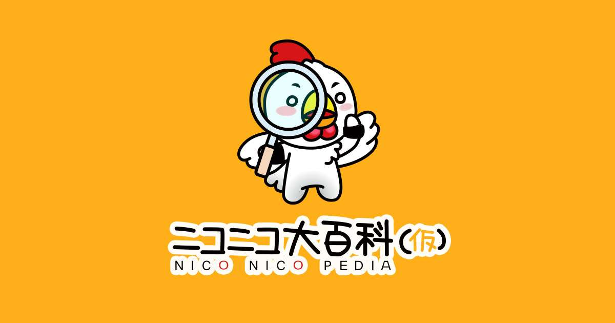 アートバンクとは (アートバンクとは) [単語記事] - ニコニコ大百科