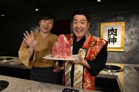 """和牛、占い的中 ドラマ初出演 水田信二の役どころは""""肉神サマ"""""""
