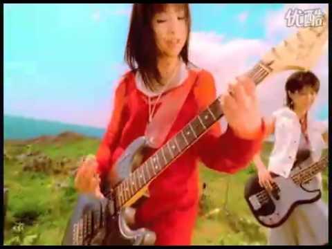 ZONE - True blue PV - YouTube