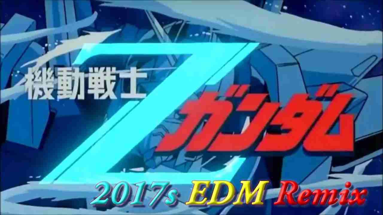 森口博子 - 水の星に愛をこめて2017EDM Remix(Z Gundam Theme) - YouTube