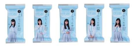 STU48、山口銘菓と瀬戸内コラボ メンバーがパッケージに
