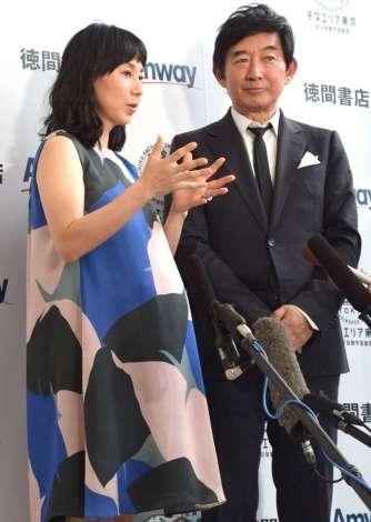 """妊娠9ヶ月・東尾理子、第3子は「女の子」 石田純一は""""4人目質問""""に苦笑"""