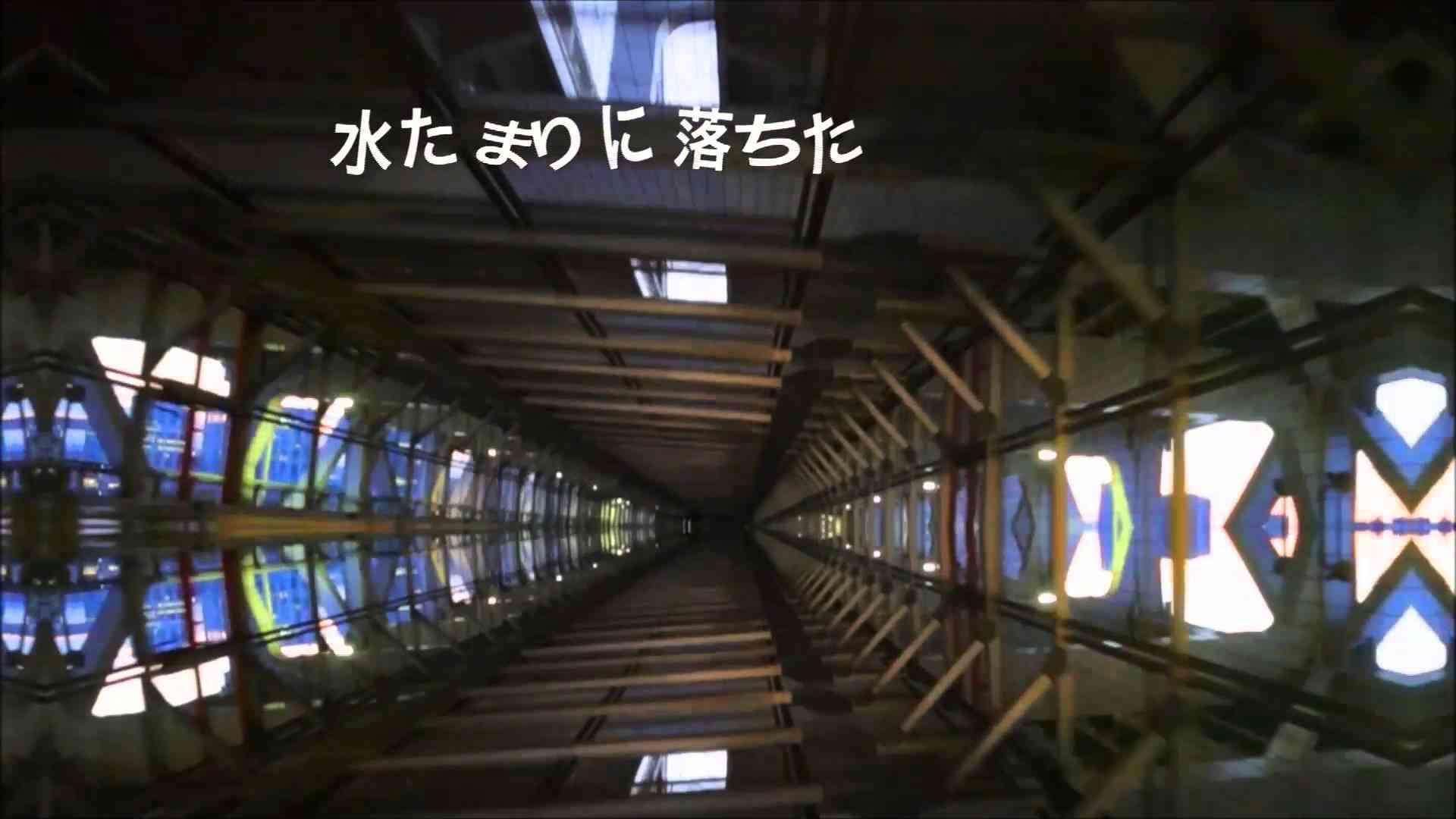 EGO-WRAPPIN' 『サニーサイドメロディー』 - YouTube