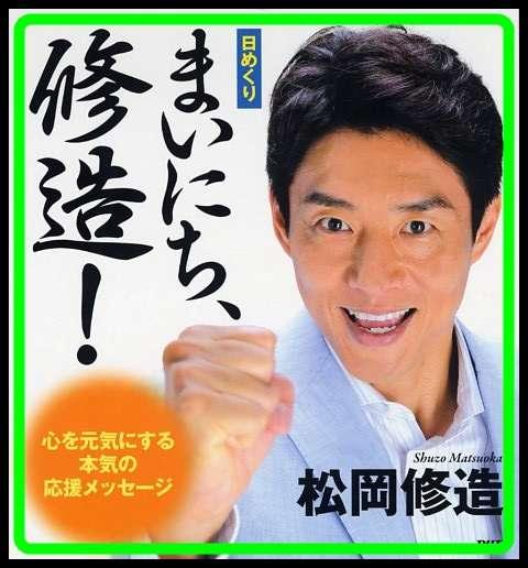 漢字だけで有名人を表現してみるトピ