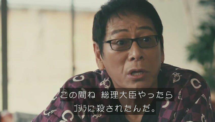 日テレ「ぐるナイ・ゴチになります!」大杉漣さん後任は「検討中」