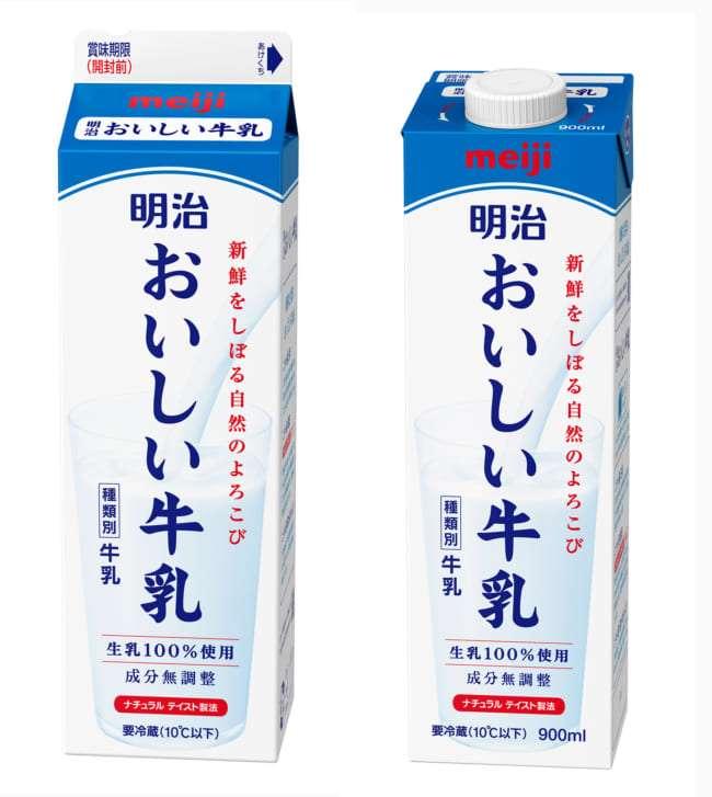 明治おいしい牛乳の新容器が話題に…「値上げなら値上げを」「リサイクルしにくい」、一方「横置きできる」の声も   ニコニコニュース