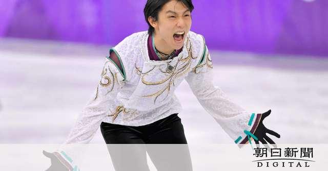 最も「感動与える選手」は羽生 イメージ調査、2位は…:朝日新聞デジタル