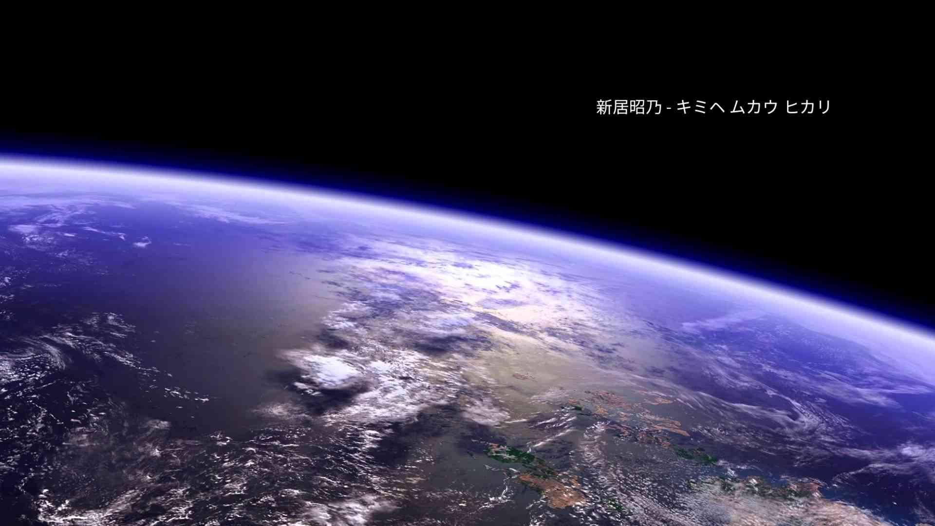 新居昭乃 - キミヘ ムカウ ヒカリ - YouTube