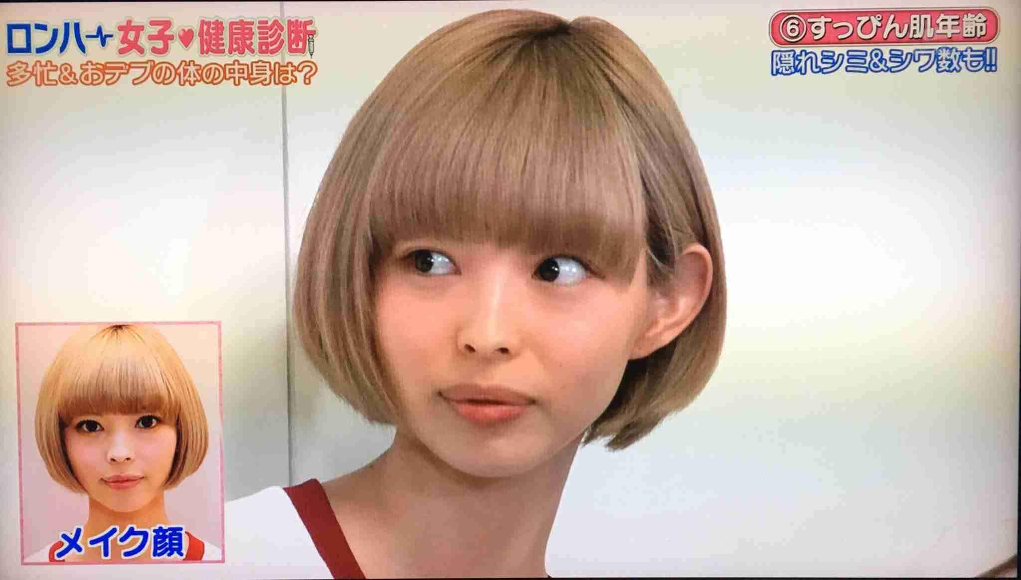 最上もが、前髪分けでイメージがらり「イケメンすぎる」と絶賛の声
