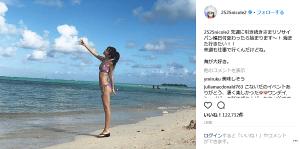 藤田ニコル、筋トレ効果抜群の水着姿を公開で「理想的な体型」の声が相次ぐ(1ページ目) - デイリーニュースオンライン