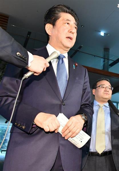 【北朝鮮情勢】日米首脳電話会談 非核化に向けた対話を評価 4月に日米首脳会談 - 産経ニュース