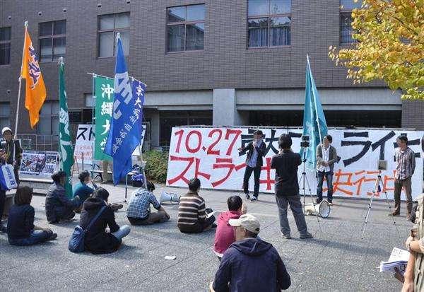 【衝撃事件の核心】「反戦」京大中核派のバリケード封鎖 新左翼運動に垣間見える〝保守化〟 機動隊介入前に撤去したのは一般学生だった(1/5ページ) - 産経WEST