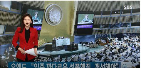 国連「韓国は性暴行罪を改善しなければならない」MeeToo運動の対応も指摘 カイカイch - 日韓交流掲示板サイト